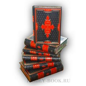 Подарочные книги в кожаном переплете. Эксклюзивно от Family-Book