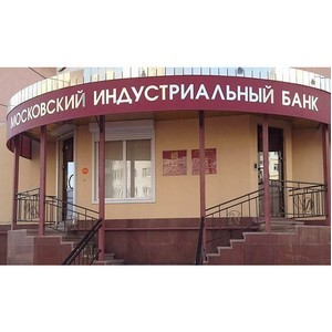 Преобразование Филиала МИнБанка в г.Санкт-Петербург