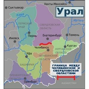 В ЕГРН внесена граница между Челябинской и Свердловской областями