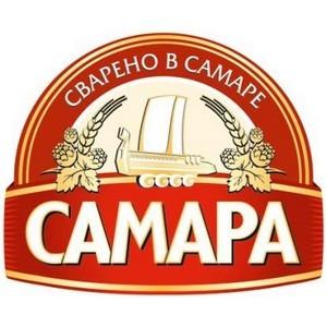 «Балтика» сварит юбилейный декалитр пива «Самара»