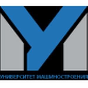 МГТУ МАМИ. Университет машиностроения (МАМИ) продолжает приемабитуриентов