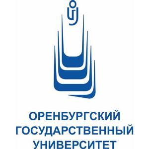 """Оренбургский государственный университет. В рамках проекта """"Темпус"""""""