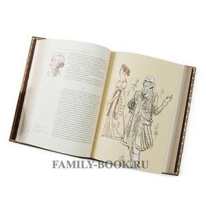 Война и мир в 4-х томах. Лев Толстой, подарочное издание