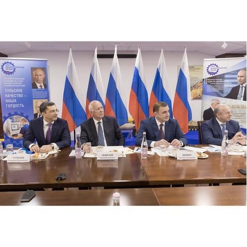 СоюзМаш России подвел итоги 2020 г. и обозначил план работы на 2021 г.