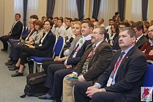 III Санкт-Петербургский молодежный экологический форум
