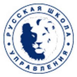 Русская Школа Управления оцифровала дипломы своих выпускников