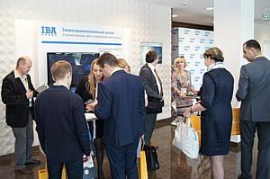 IBA Group приняла участие в SAP Форуме для нефтехимического и нефтегазового сектора стран СНГ