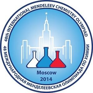 Международная Менделеевская олимпиада распахнула двери лучшим химикам из 16 стран