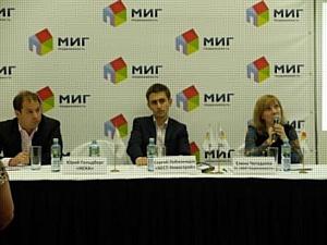 ГК «МИГ-Недвижимость» на выставке «Недвижимость от лидеров 2014»