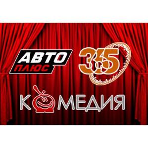 Смотрите фильм Русского Исторического Канала «365 дней ТВ» в эфире телеканала «Страна»