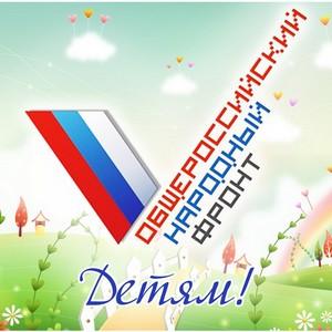 Томское отделение ОНФ примет участие в благотворительном празднике «Мамины пироги»