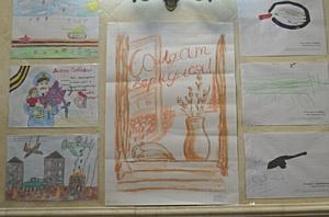 В Управлении Росреестра по Алтайскому краю подведены итоги конкурса детских рисунков к юбилею Победы