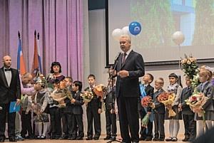 Сергей Собянин открыл новую школу в «Новых Ватутинках»