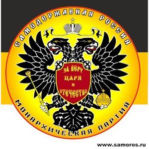 Митрополит Варсонофий награжден орденом Святого Страстотерпца Царя Николая