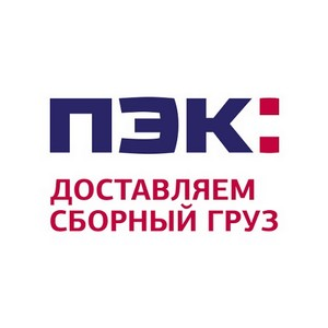 «ПЭК» сокращает сроки доставки
