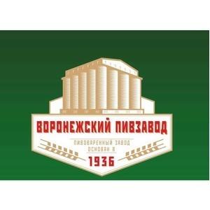 Виталий Литюк назначен директором филиала «Воронежский пивзавод»