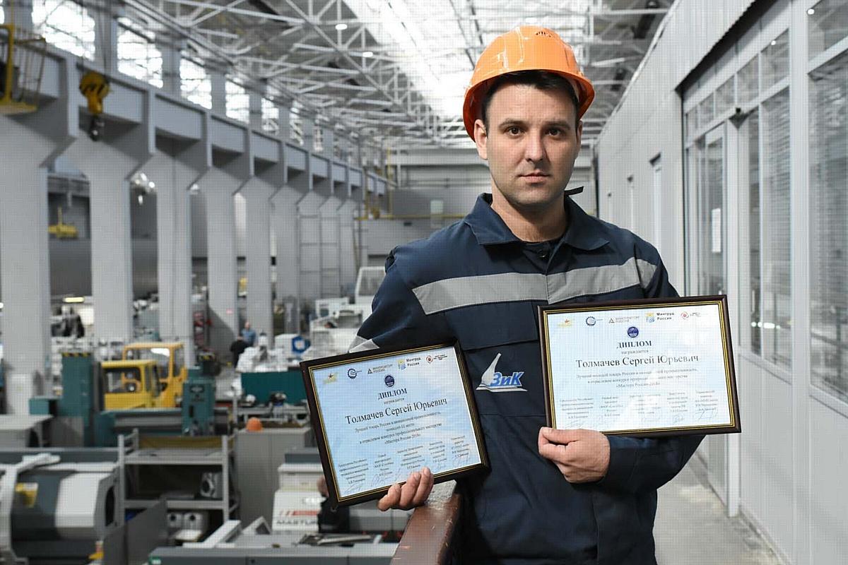 Калининцы - призеры отраслевого конкурса «Мастера России»
