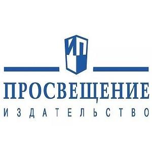 """Школы Приморья будут взаимодействовать с ГК """"Просвещение"""""""