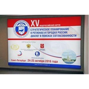 Компания Авиа Адв разместила в аэропорту Пулково рекламу XV общероссийского форума