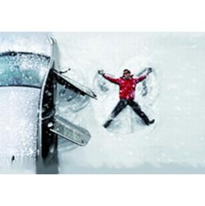 «Зима на колесах» – новый конкурс телеканала «Авто Плюс»!