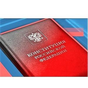 Комментарий директора Дома дружбы Чувашии к поправкам в Конституцию РФ