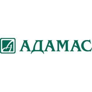 «Адамас» получил статус  «Предприятие года»  в рейтинге «Лига Лучших»