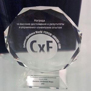 DPD в России получила награду Сustomer eХperience World Awards
