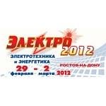 Компания «ЮНИТ МАРК ПРО» приглашает на выставку