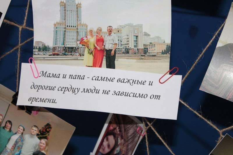 Команда «Молодежка ОНФ» в Мордовии организовала для студентов вузов фотовыставку «Крепкая семья»