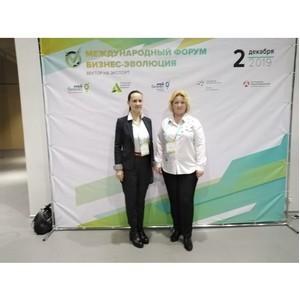 В Калуге прошел  форум «Бизнес-эволюция: вектор на экспорт»