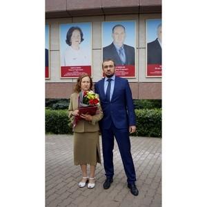 Имя сотрудницы Липецкэнерго занесено на доску почета Липецкой области