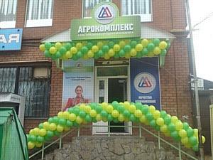 Кубанский Агрокомплекс растет вместе с АСТОР