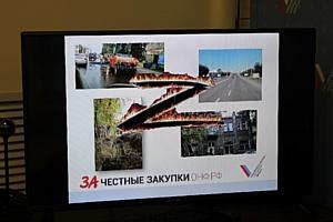 Активисты ОНФ помогли сэкономить бюджет Челябинской области