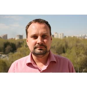 Уральская фасилити-компания R.management вдвое увеличит объем обслуживаемых коммерческих площадей