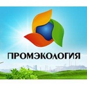 «Промэкология»: 5 лет на страже экологической безопасности России