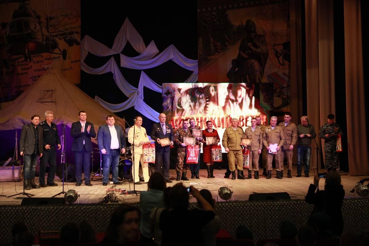 Стойленский ГОК выступил спонсором Международного фестиваля