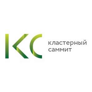 Более 300 экспертов обсудят в РИА Новости вопросы кластерной экономики