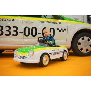 «ТаксовичкоФ» побывал на «Планете детства»