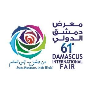 Российская экспозиция на Дамасской международной ярмарке