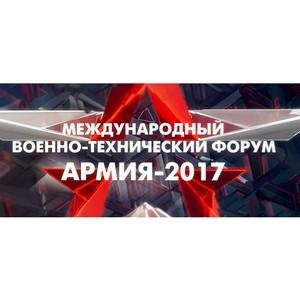 КРЭТ подпишет ряд важных соглашений в рамках форума Армия-2017