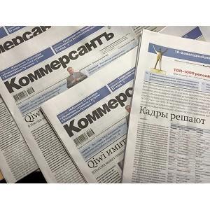 Топ-менеджеры «Нестле» в рейтинге «Топ-1000 российских менеджеров»