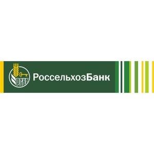 Кемеровский филиал Россельхозбанка провел благотворительную акцию