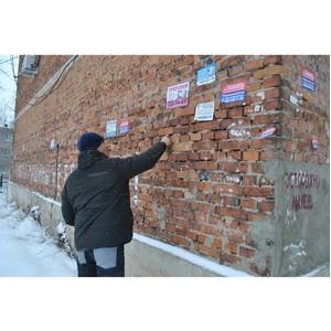 ОНФ настаивает на досрочном капремонте жилого дома в Воронеже