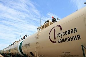 ПГК увеличила объемы перевозок нефтепродуктов на СКЖД