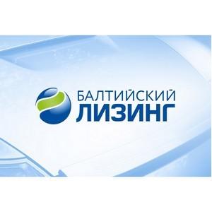 «Балтийский лизинг» возглавил рейтинг лизинговых компаний