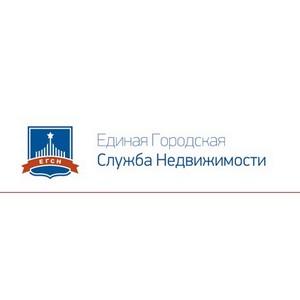 Услуги ЕГСН по аренде коммерческой недвижимости