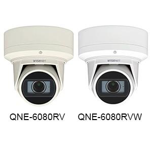 На рынок поступили уличные Full HD камеры бренда Wisenet с моторизированной оптикой и ИК-подсветкой