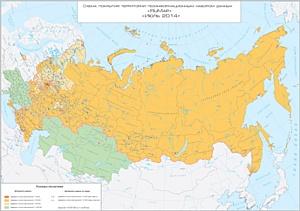Масштабное обновление данных: республика Крым, Украина, Казахстан и прочее в «RuMap Июль-2014».