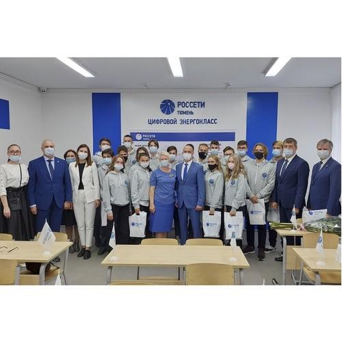 «Россети Тюмень» открыли новый энергокласс в ХМАО-Югре