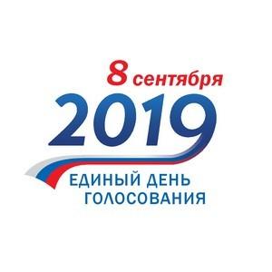 В УФСИН России по Томской области ведется подготовка к единому дню голосования